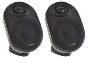 ArtSound G4 (G-4) Głośnik ścienny/sufitowy do podwieszenia (8/16 Ohm) (czarny, biały) - 2szt